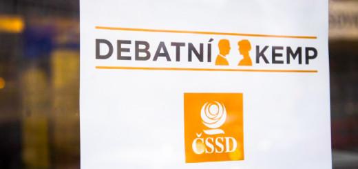 debatni-kemp